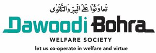 Dawoodi Bohra Welfare Society in GB Logo